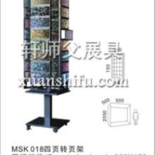 供应腰线马赛克瓷片砖展示架陈列架陶瓷建材产品展具石材展板柜批发