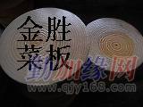 供应松木菜板批发山东实木菜板生产商