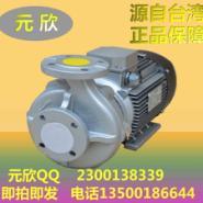 正品元新ys-36b导热油泵图片