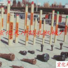 供应冲击器潜孔钎头潜孔钻杆潜孔钻机跟管钻机水井钻批发