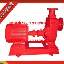 供应广东消防泵厂家,消防泵价格,消防泵报价