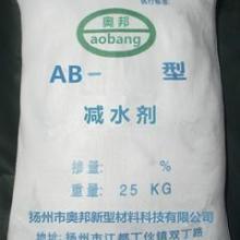 供应AB-J聚羧酸混凝土高效减水剂