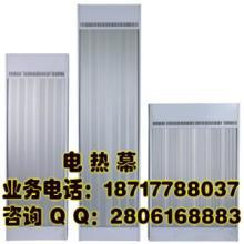 晋城电辐射加热器远红外辐射电热幕家庭办公取暖设备SRJF-6远红外辐射采暖器批发