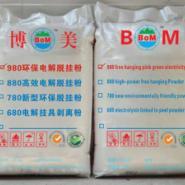 惠州博罗剥离粉生产厂家图片