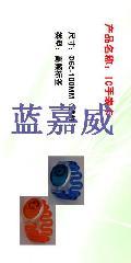 供应福建定制IC手表卡价格 福建制作IC手表卡批发厂家公司报价电话图片