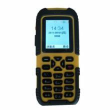 供应TE08本质安全型防爆手机图片
