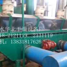 供应沈阳振动流化床干燥机,沈阳振动流化床干燥机厂