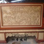太原木雕屏风图片