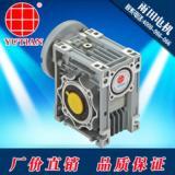 厂家供应纺织机械电机NMRV025型减速机