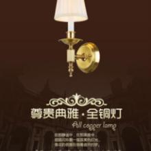 供应欧式古典布艺灯罩客厅装饰灯 酒店卧室全铜高档床头温馨壁灯图片
