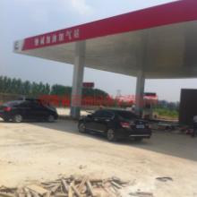 供應加油站油品燈箱及加油站裝飾工程,加油站網架油罐及管道安裝工程。圖片