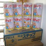 供应明治奶粉厂家代销代理批发价格
