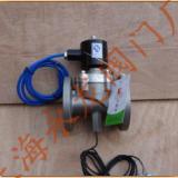 供应带反馈信号电磁阀 带行程开关电磁阀 带限位开关电磁阀