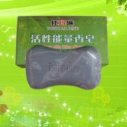 托玛琳抗菌美容香皂图片