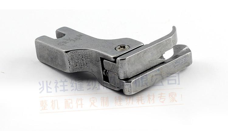 供应平车高低压脚CR1/16S(薄料)