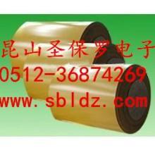 供应双硅离型纸姜黄格拉辛离型纸  美纹纸遮蔽膜   汽车遮蔽膜图片