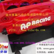 大众CC改AP5200刹车图片