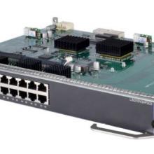 供应LSQM1GP24TSA0 8端口可光电复用