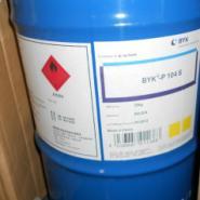原装进口无机颜料分散剂BYK-P104S图片