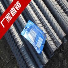 供应螺纹线材采购批发找西安龙钢代理