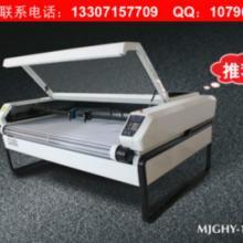 供应摄像头激光切割机/儿童水上玩具识别激光切割机/布料切割机