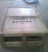 供应大宇液压油散热器