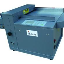供应数码压痕机RD-YH-340