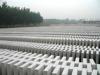 供应无机复合材料保温板、珍珠岩复合材料保温板