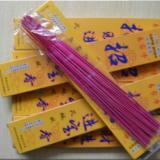 供应山东长条蚊蝇香供应,长条蚊蝇香供应价格,长条蚊蝇香供应报价