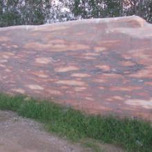 供应艺术石,艺术石哪里有,艺术石厂家批发