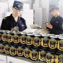 供应坚果干果进口报关的流程图片