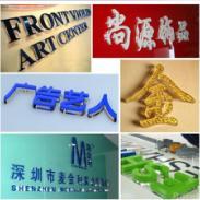 北京LOGO墙制作背景形象墙制图片