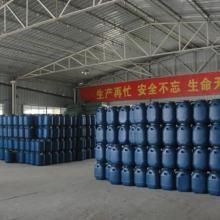 供应臭味剂供暖辅助药剂,黑龙江臭味剂供暖辅助药剂