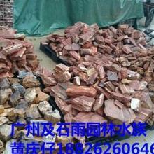 供应广州及石雨批发水族造景石木纹石