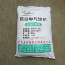 供应广州热熔标线涂料 路虎交通批发热熔标线涂料只要2800元一吨