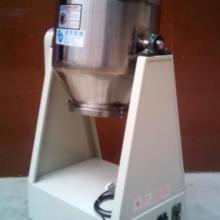 供应干粉混合机小型_干粉颗粒混合机