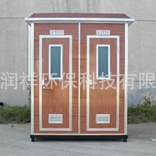 供应上海柚木板环保厕所厂家,常州移动厕所厂家,移动厕所价格,移动厕所销售批发