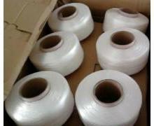 供应氨纶丝140D