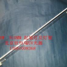 供应水处理专用紫外线灯管