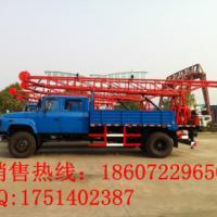 供应甘肃省DPP100汽车钻机 DPP100地质勘察汽车钻机