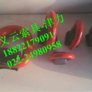 模锻D型环 焊接D型环图片