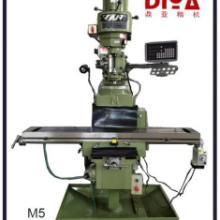 供应多功能炮塔式铣床数显铣床M5