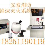 供应ZDMSPSKD0820s水炮十堰宜昌襄樊鄂州荆自动扫描射水设备