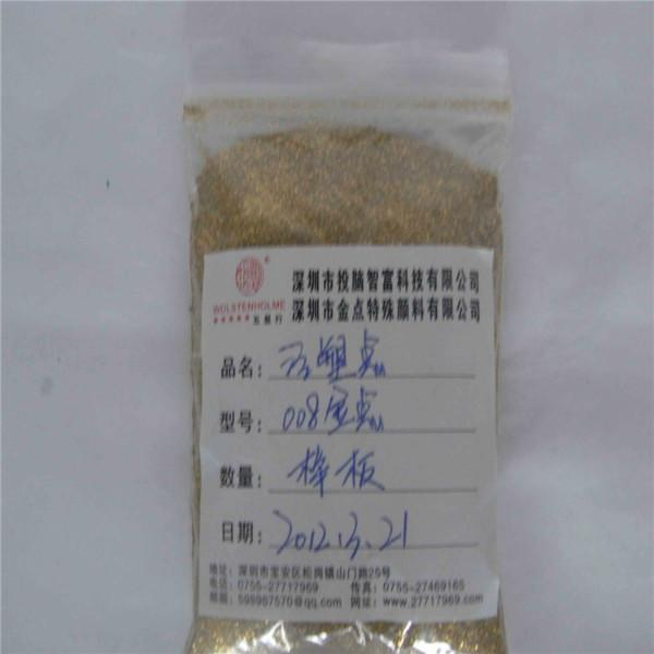 供应五星行厂家直销PVC专用高温金点高温金点高温金点上海高温金点