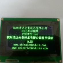 OLED显示屏,4.7寸OLED屏,绿字,-40度工作