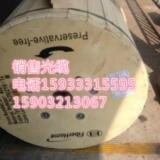 供应西安电信24芯48库存光缆,西安24芯48芯电信光缆价格