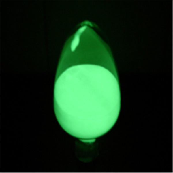 供应五星行夜光颜料专用发光粉发光粉激发条件发光粉供应商