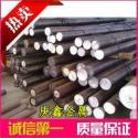 供应宁波11smn37易切削钢,浙江1214易切铁批发,1214价格