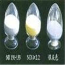 供应五星行反光商标专用反光粉反光粉生产厂家反光材料图片