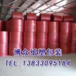 供应气垫膜卷材 、气垫膜、气泡膜袋